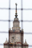 государственный университет moscow lomonosov здания главным образом Россия стоковые изображения