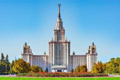 государственный университет moscow lomonosov Стоковое фото RF