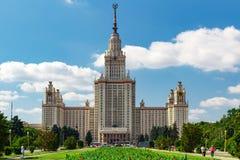 Государственный университет MSU Lomonosov Москвы Взгляд главного здания на холмах воробья Стоковая Фотография