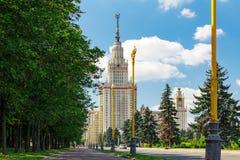 Государственный университет MSU Lomonosov Москвы Взгляд главного здания на холмах воробья Стоковые Изображения
