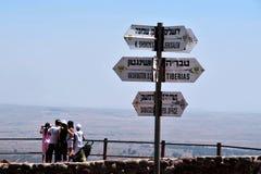 Голанские высоты - Израиль Стоковое Фото