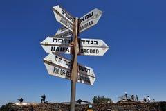 Голанские высоты - Израиль Стоковые Изображения RF