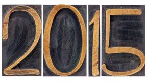 Год 2015 в деревянном типе Стоковые Изображения