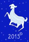 2015 год козы Стоковое Изображение