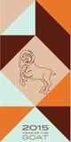 2015 год козы Стоковые Фото