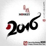 2016: Год обезьяны, азиатский лунный год вектора китайский иллюстрация вектора