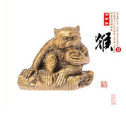 2016 год обезьяны, обезьяна золота, китайский trans каллиграфии Стоковые Изображения RF