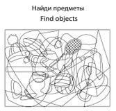 Головоломка логики визуальная для детей бесплатная иллюстрация