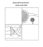 Головоломка логики визуальная для детей иллюстрация вектора