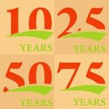 годовщина иллюстрация вектора