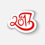 2017 год петуха Стоковая Фотография