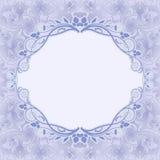 Голубая предпосылка Стоковое Изображение