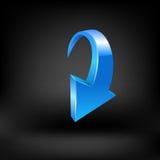 Голубая стрелка вектор иллюстрация вектора