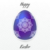 Голубое пасхальное яйцо с картиной мандалы Стоковые Изображения RF