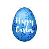 Голубое яичко с украшением ветвей, отправляет СМС счастливая пасха вектор Стоковые Фотографии RF