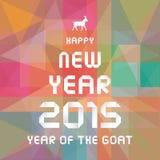 Год Goat11 Стоковые Фото