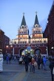 Граждане навестили Новый Год справедливый в красной площади Стоковые Фото