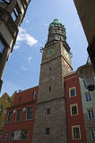 Гражданская башня Стоковые Изображения