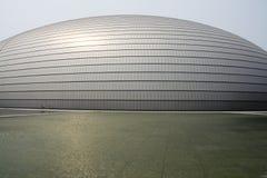 грандиозный национальный театр Стоковые Фотографии RF