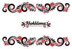 Граница черных и красных цветов богато украшенная в русском стиле hohloma иллюстрация вектора
