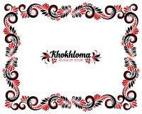 Граница черных и красных цветов богато украшенная в русском стиле hohloma Стоковое Фото