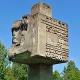 Граница Lembolovo, памятник к победе Стоковое фото RF