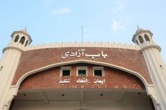 Граница Wagah, граница Пакистана Индии, Лахор Пакистан 28-ого февраля 2016 Стоковые Фотографии RF