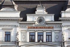 Грандиозная гостиница du бульвар Стоковые Фото