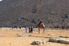 Грандиозная пирамида Стоковые Изображения