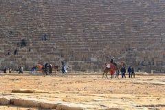 Грандиозная пирамида Стоковое Фото