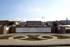 Грандиозное здание национального собрания Стоковая Фотография