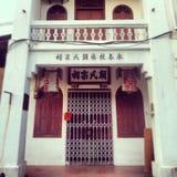 Грандиозное старое китайское здание Стоковое Изображение RF