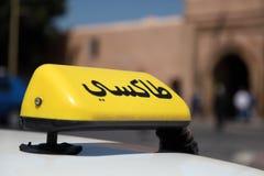 Грандиозное такси в Рабате, Марокко Стоковая Фотография RF