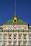 Грандиозный дворец Кремля, Москва, Россия Стоковое Фото