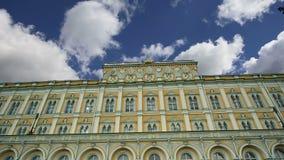 Грандиозный дворец Кремля на солнечный день kremlin moscow Россия акции видеоматериалы
