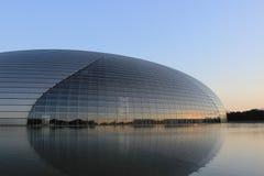 грандиозный национальный театр стоковое изображение
