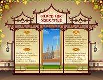 Графический план с традиционными тайскими элементами Стоковое Изображение RF