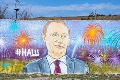 Граффити Владимир Путин Стоковые Изображения RF