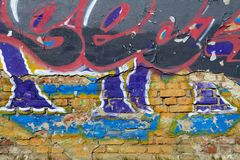 Граффити в городе Италии Стоковое Изображение RF