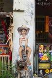 Граффити Penang Стоковое фото RF