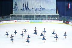 Грациозности команды катаясь на коньках в Dom Sportova Стоковые Изображения