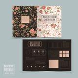 Грациозно флористический дизайн шаблона брошюры полу-створки иллюстрация вектора