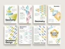 Грациозно шаблон брошюры бесплатная иллюстрация