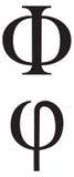 грек подписывает символы Стоковое Изображение RF