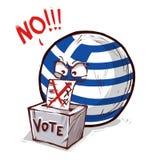 Греция голосуя нет бесплатная иллюстрация