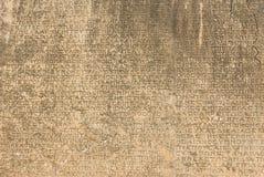 Греческий алфавит Стоковые Изображения RF