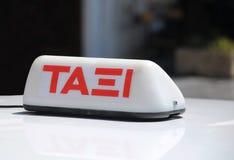 греческий таксомотор знака Стоковое Изображение RF