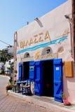 Греческое taverna, Makrigialos Стоковое фото RF