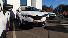 Группа в составе современные автомобили делить автомобиля акции видеоматериалы
