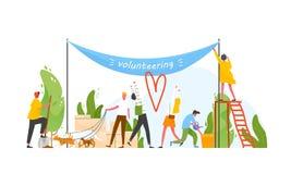 Группа людей принимая участие в добровольные организация или движение, вызываясь добровольцем или осуществляя альтруистическая де бесплатная иллюстрация